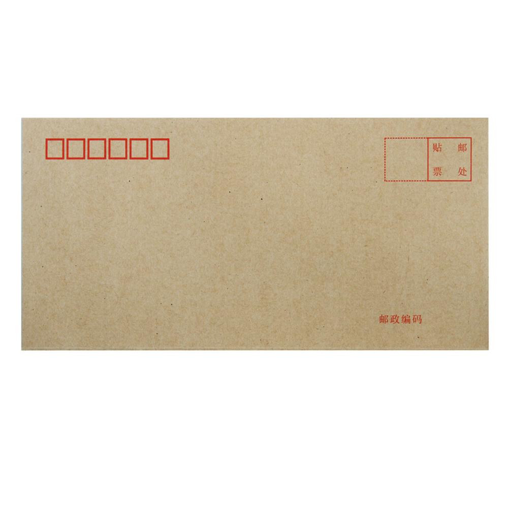 得力3420系列牛皮纸白色信封多规格中号简约标准加厚