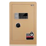 得力4079保险箱/保险柜系列 中型保管箱 家用小型 床头迷你电子