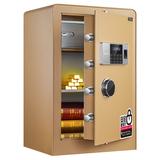 新品得力保险箱/保险柜系列 4106 指纹密码 保管箱 家用办公防盗