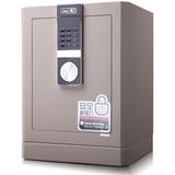 得力保险箱/保险柜系列 电子密码3C认证保险箱办公家用防盗