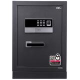 新品得力保险箱/保险柜系列 4071指纹密码防盗保管箱 家用办公