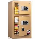 得力保险箱/保险柜系列 4108指纹密码保管箱 家用中型 办公防盗